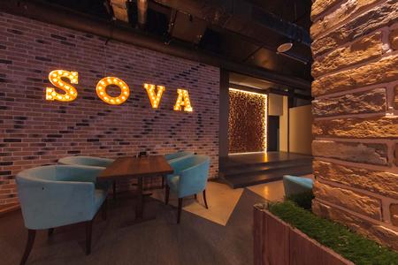 Бар Sova приглашает встретить Новый год и провести праздничные выходные