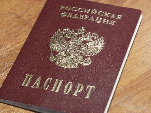 Владелец поддельного паспорта попался на грамматических ошибках