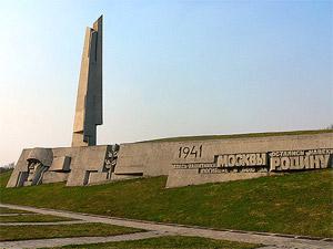 Путин увековечил дату переноса из Зеленограда праха Неизвестного солдата