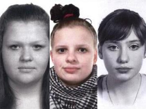 Три девушки-подростка пропали в Зеленограде