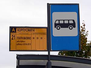 Время работы автобуса №21 продлят до 22:30