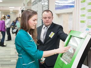 Банковские терминалы научат записывать клиентов к врачу