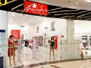 В ТК «Панфиловский» открылся магазин женского белья «Милабель»