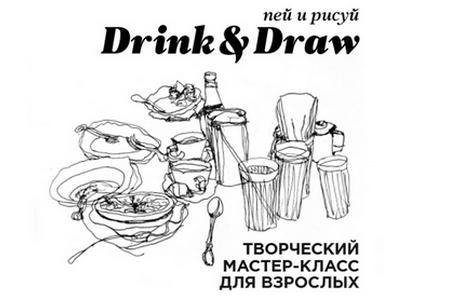 Garden приглашает выпить вина и нарисовать картину