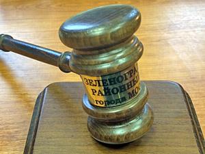 Заключивший сделку со следствием сбытчик метадона получил 5 лет колонии