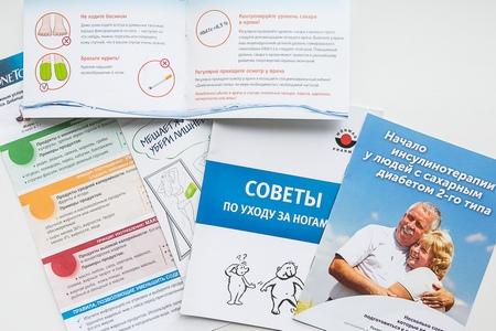 Школа диабета в «ДЕТСТВО Плюс»
