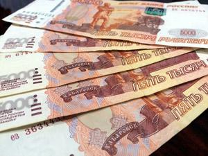 Мошенники обокрали пенсионерку на выходе из банка