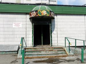 В 11-м микрорайоне сгорел магазин «Колобок»