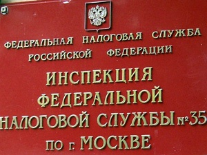 Налоговика-взяточника оштрафовали на 1 млн рублей