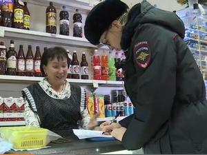 Полиция и «Потребконтроль» уличили три магазина в продаже алкоголя подросткам