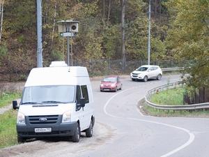 За соблюдением скорости в Зеленограде будут следить камеры на колесах
