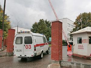 Пациент с лезвием в колене отсудил у больницы 75 тысяч рублей