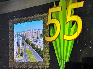 55 лет Зеленограду