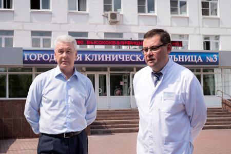 Собянин посетил 3-ю горбольницу и проинспектировал строительство развязки у «Штыков»