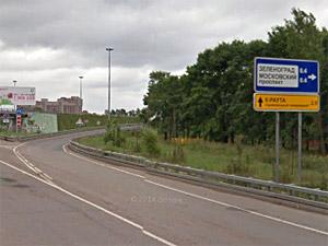 Въезд в Зеленоград с Ленинградки из области закроют на 6 дней