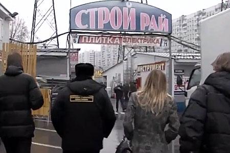 Рынок «Стройрай» опечатали за нарушения пожарной безопасности