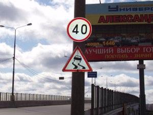 По Крюковской эстакаде разрешили ездить быстрее