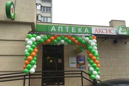 В корпусе 1130 открылась новая аптека «Аксис»