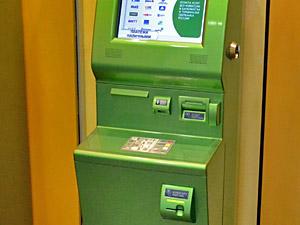 Мошенник пытался обокрасть клиента банка путем перевоплощения