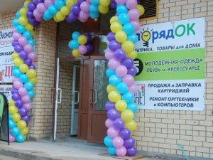 В Зеленограде открылся новый сервисный центр  по ремонту оргтехники