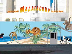 1 июня в 16-м микрорайоне откроется детский торговый комплекс