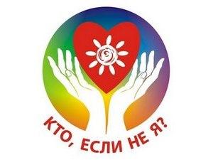 25 апреля пройдет благотворительный авточеллендж в поддержку 3-летнего зеленоградца