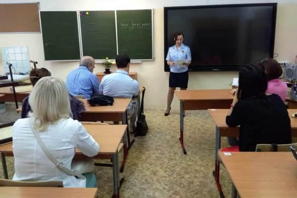 Инспекторы ГИБДД  встретились с родителями зеленоградских школьников